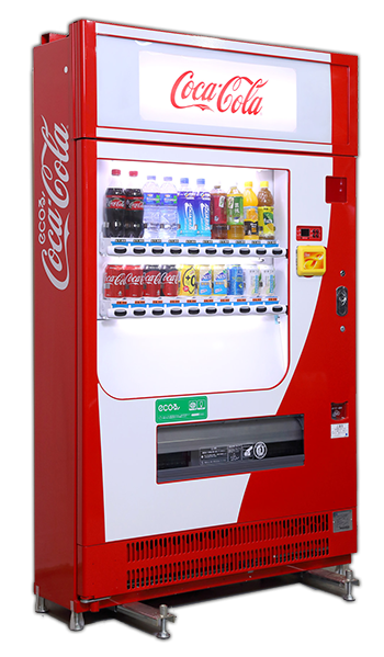 We are the leading vending operator and ready-to-drink beverage supplier in Hong Kong.